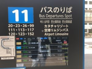 那覇バスターミナル11番のりば