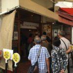 Главный магазин онигири из свинины и яиц рядом с общественным рынком Макиши