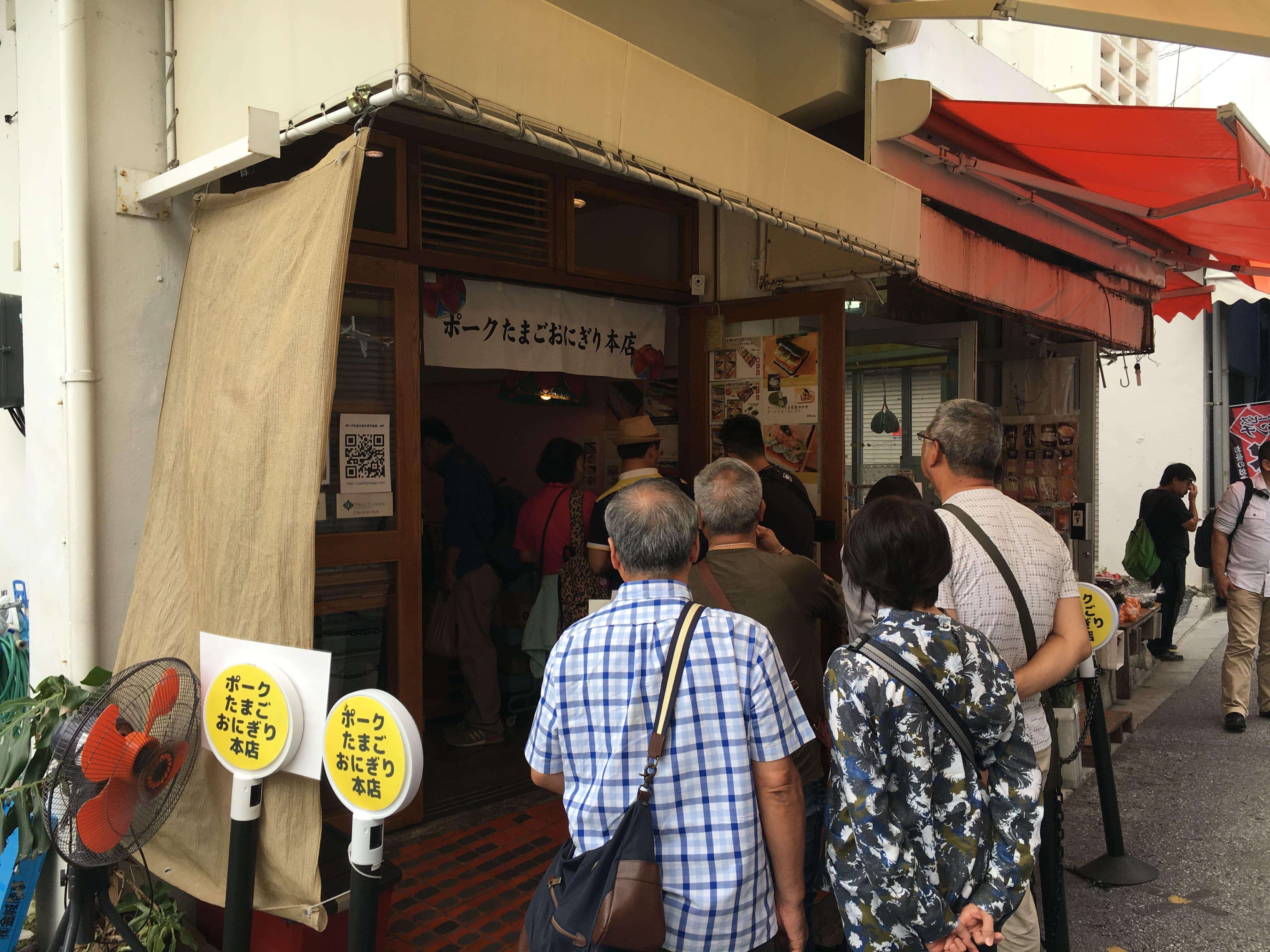 Onigiri de ovo de porco principal loja perto de mercado público de Makishi