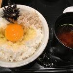 鯛茶福乃の卵かけご飯:鯛そぼろとひじきでアレンジ