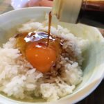 Benten no Sato: kicap berperisa bawang putih