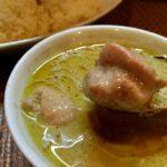 Restoran Miuraya Thai kari hijau makanan sebenar