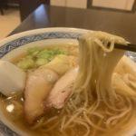 広東料理 開花のワンタンメン実食