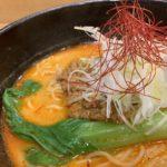 麒麟園の激辛担々麺