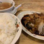 Masakan Cina Sichuan daging unta putih berawan