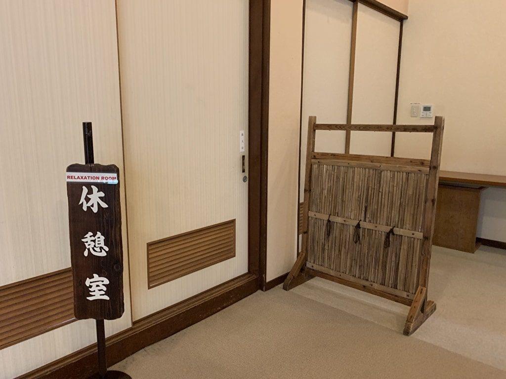 2nd floor break room min