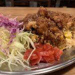 Cocina Gon's Demi-Pine Rice 2