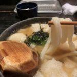 Yamamoto Menzo Fried Mochi Udon Echtes Essen