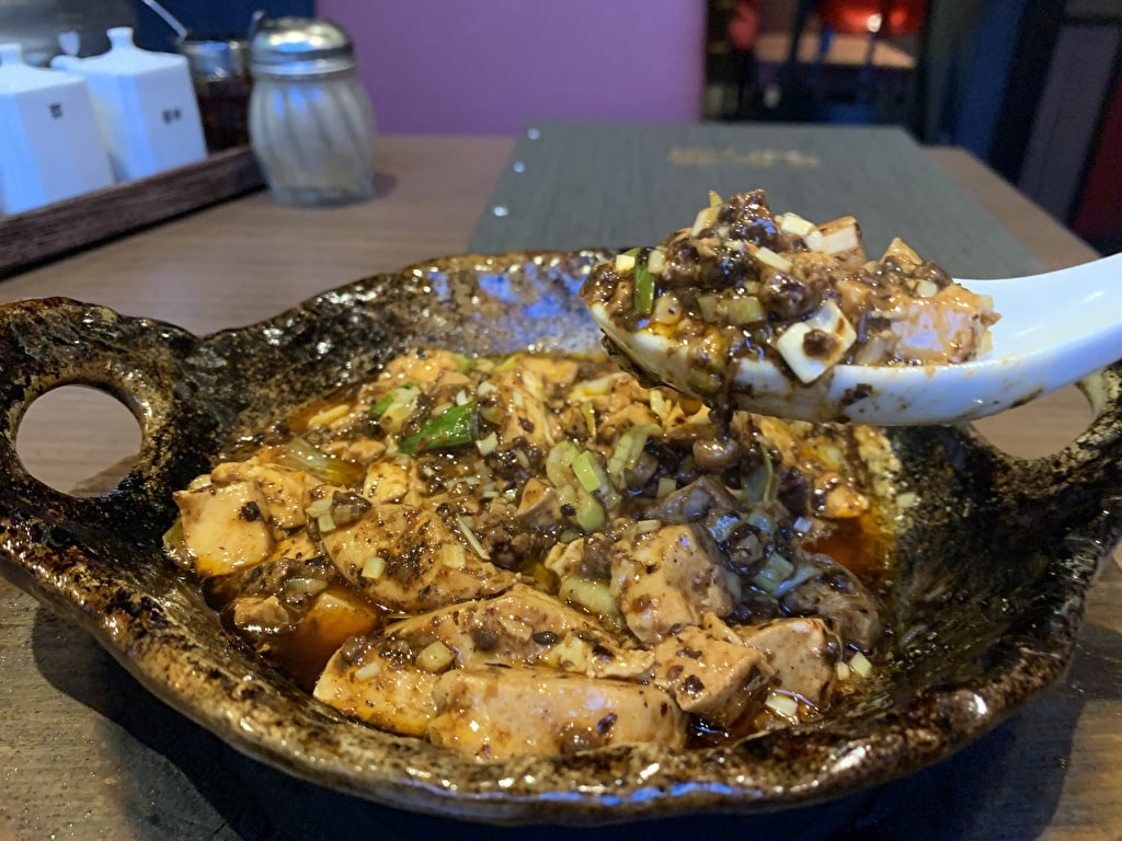 中国料理ファンファンの四川陳麻婆豆腐実食