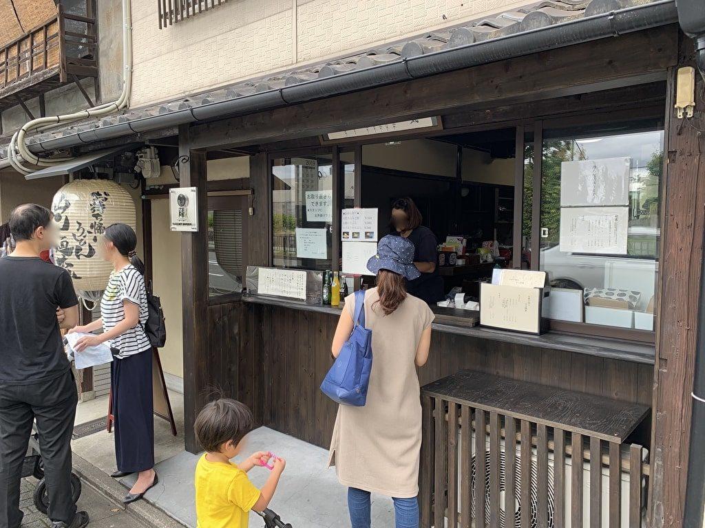 山元麺蔵お持ち帰り店舗