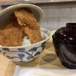 新潟カツ丼タレカツの二段盛りヒレカツ丼セット