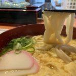 Repas de maman udon de Saikitei