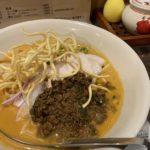 Thai Curry Ramen Siamese Khao Soi