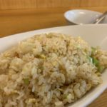 XO arroz frito da culinária chinesa