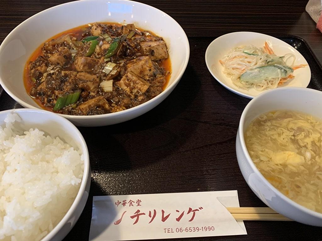 中華食堂チリレンゲの麻婆豆腐ランチ