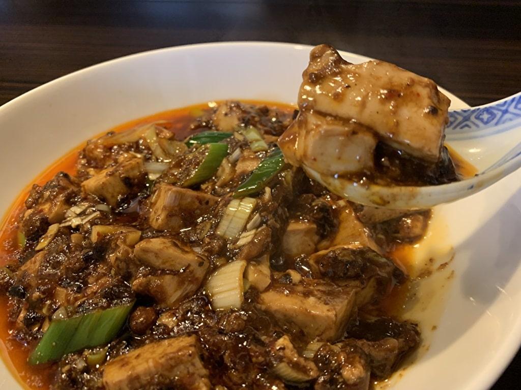 中華食堂チリレンゲの麻婆豆腐実食