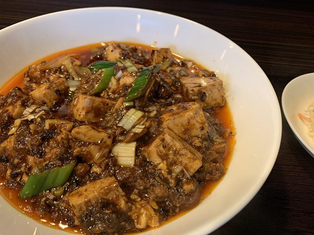 中華食堂チリレンゲの麻婆豆腐