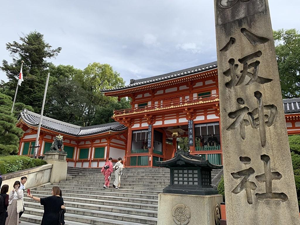 八代目儀兵衛向かいの八坂神社