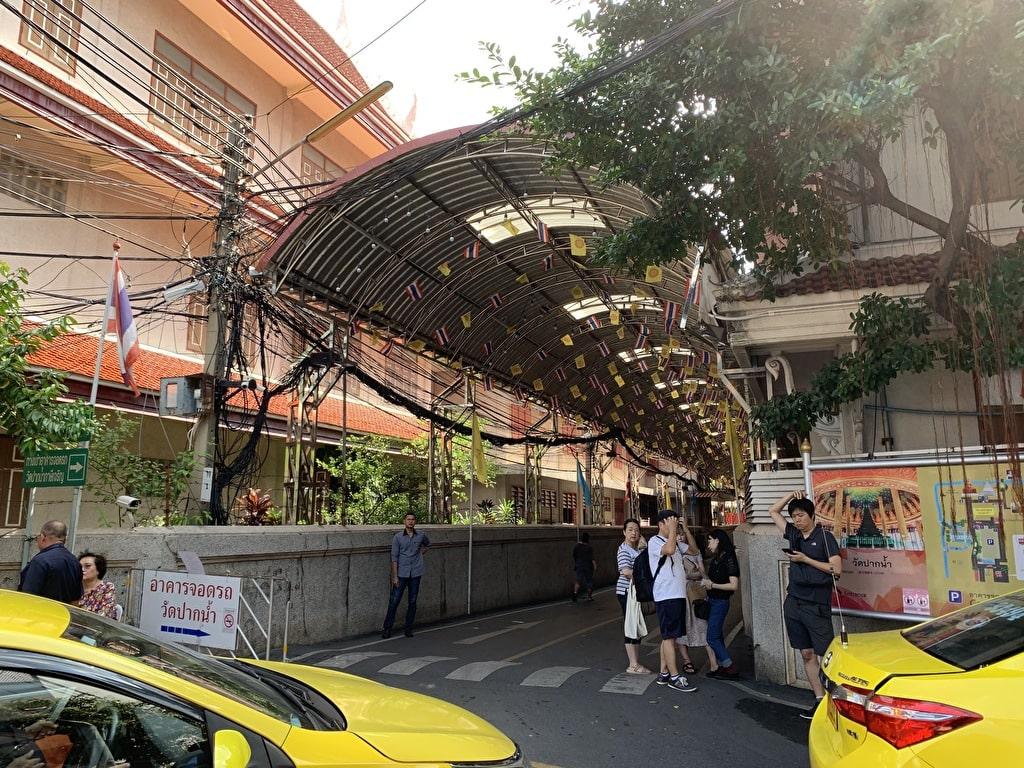 Bagaimana menuju ke Wat Pak Nam 7
