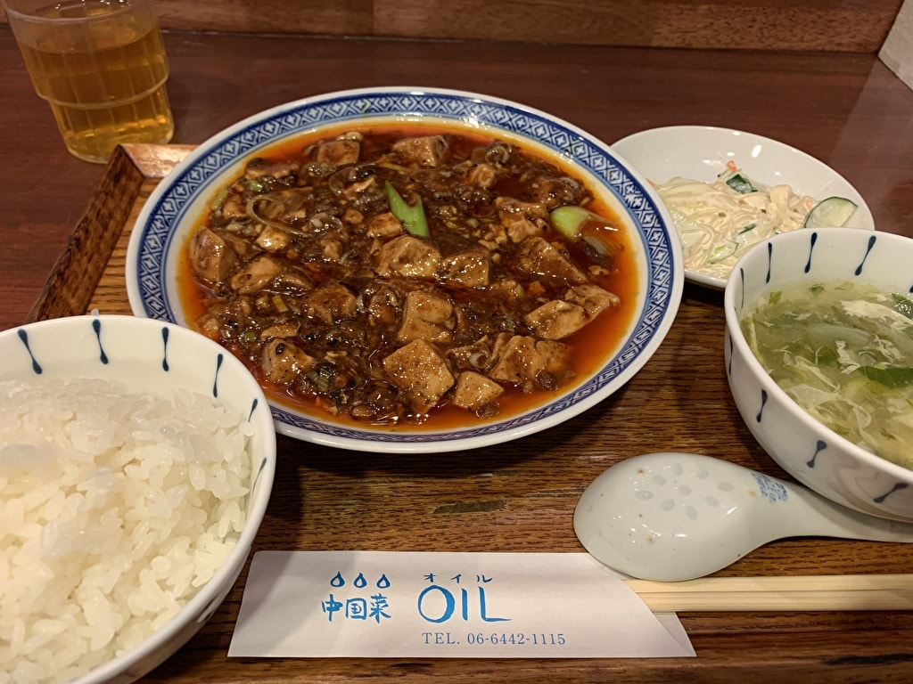 中国菜オイルの四川麻婆豆腐ランチ