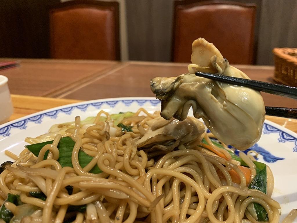 中華料理ハマムラの牡蠣のオイスターソース焼きそば牡蠣