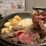 佰食屋すき焼き専科のすき焼き定食実食