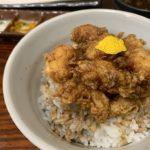 Bol de crevettes Kakiage avec tempura