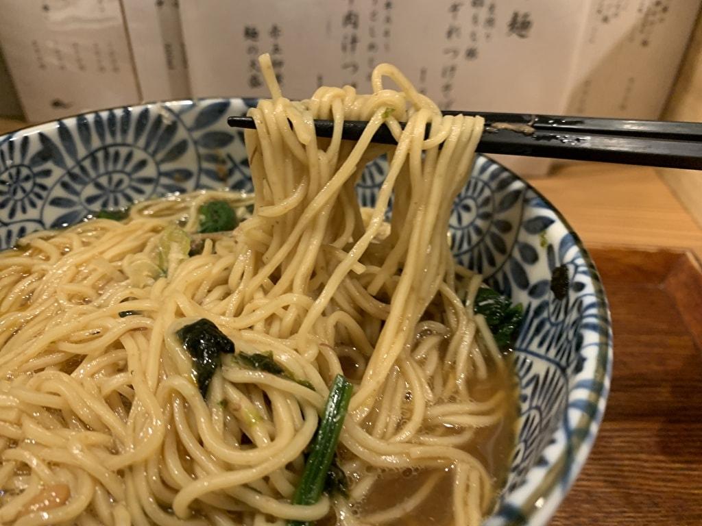 Menya Inoichi loin du bouillon de soupe de Kyoto nouilles soba