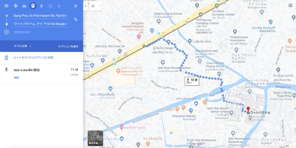 Googleマップによるワットパクナムへの行き方