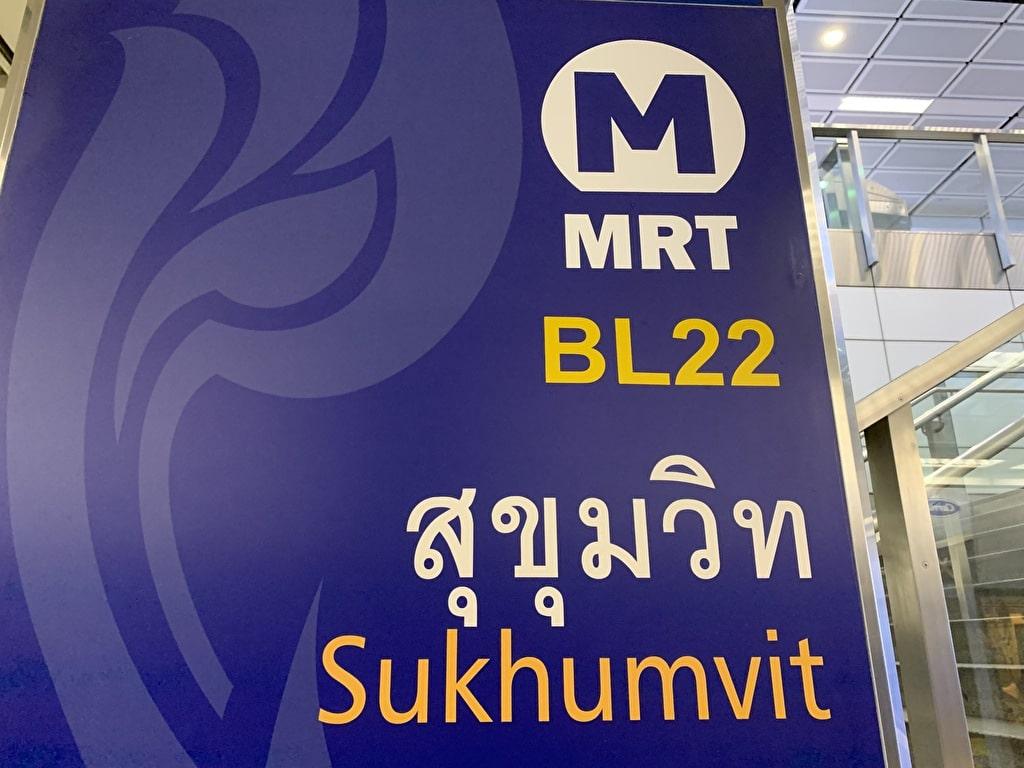 Stasiun MRT Sukhumvit