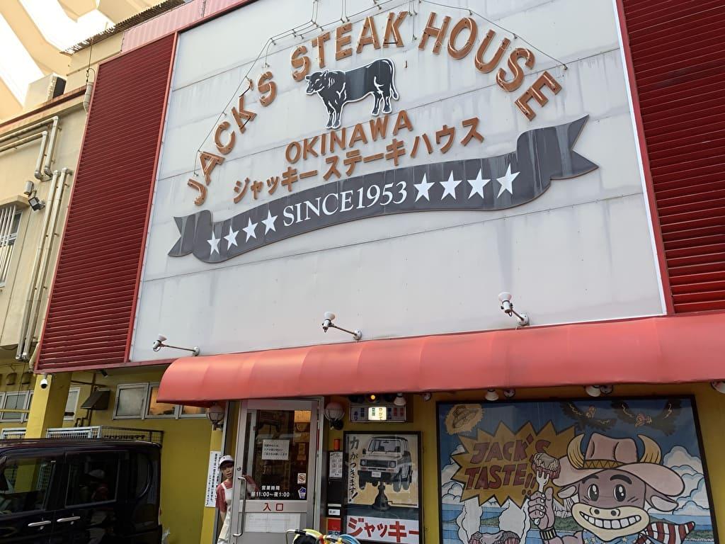 Rumah Steak Jackie