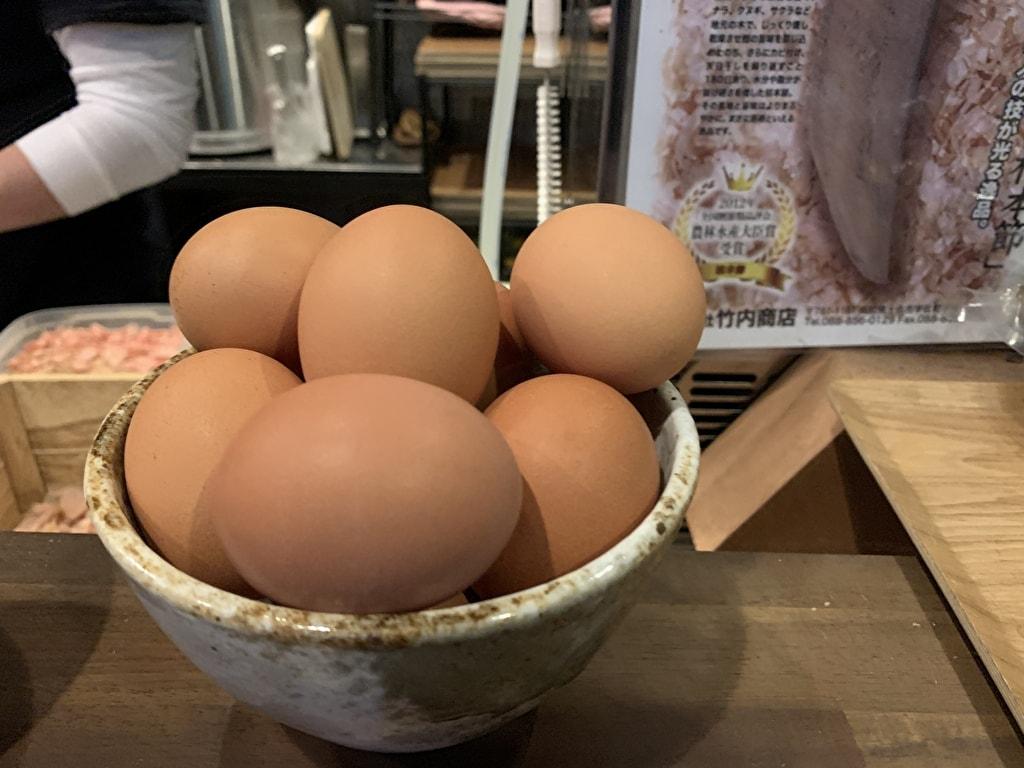 節道の生卵