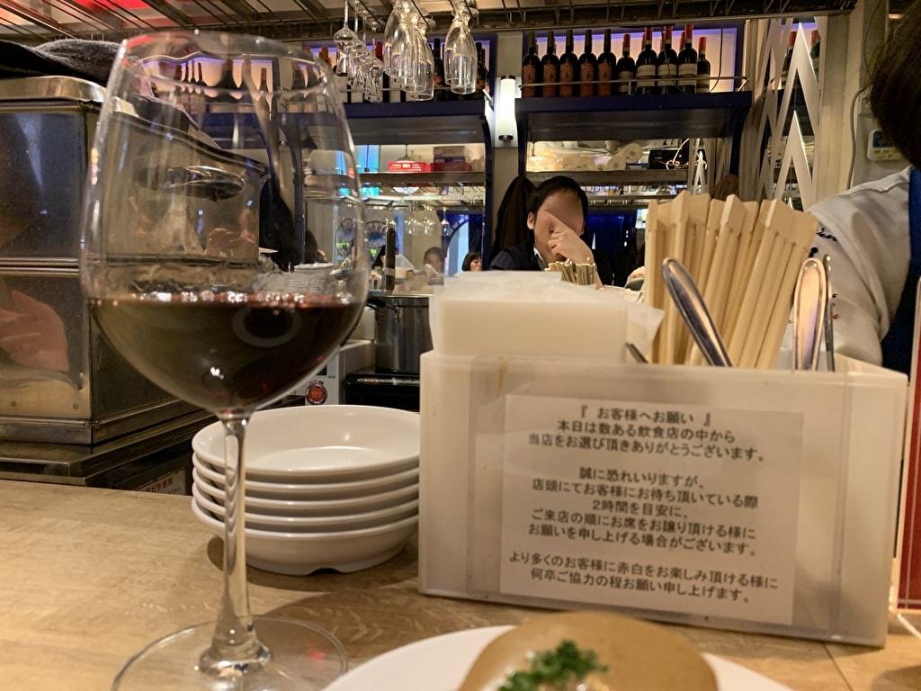 赤白新大阪店の赤ワイン シラー ドンナマリア