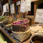 Miyako Sayuran Kamo Sayuran Prasmanan
