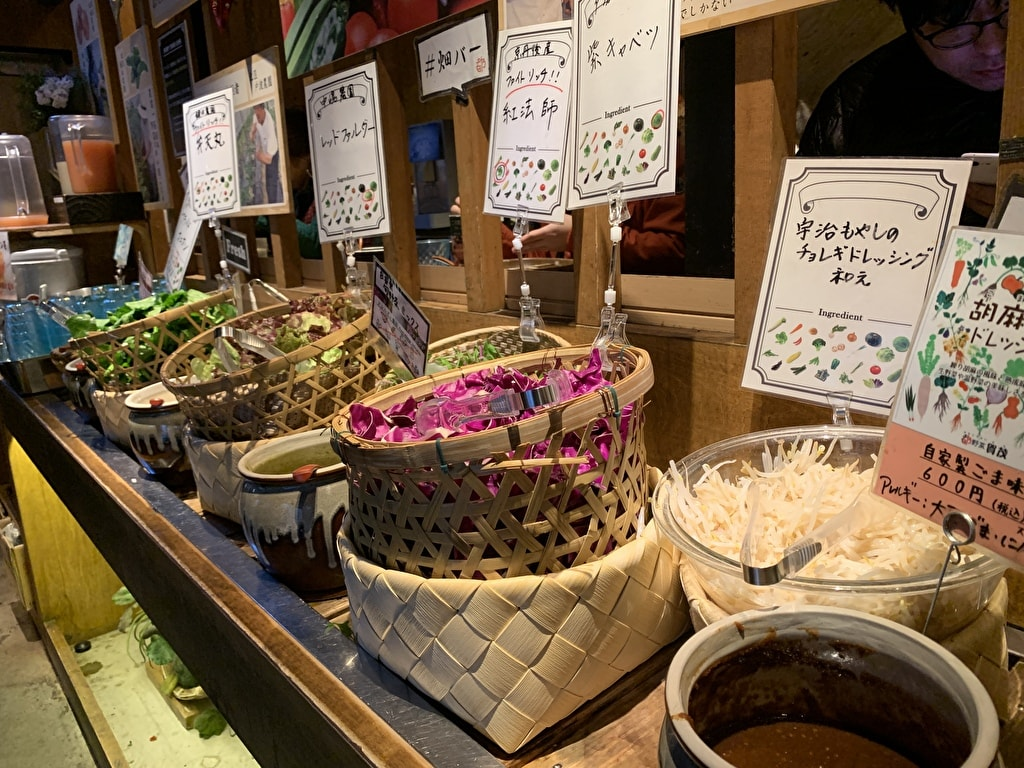 Buffet de légumes Kamo aux légumes Miyako