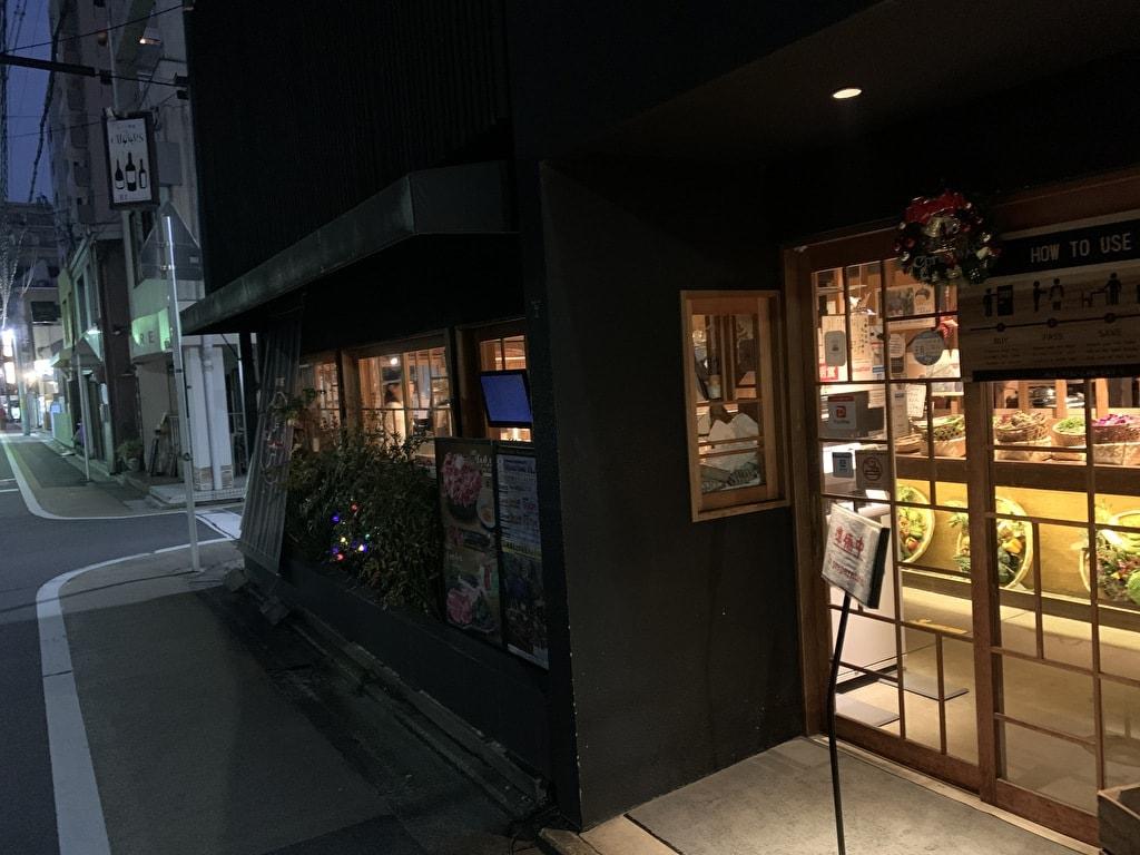 都野菜賀茂開店30分前