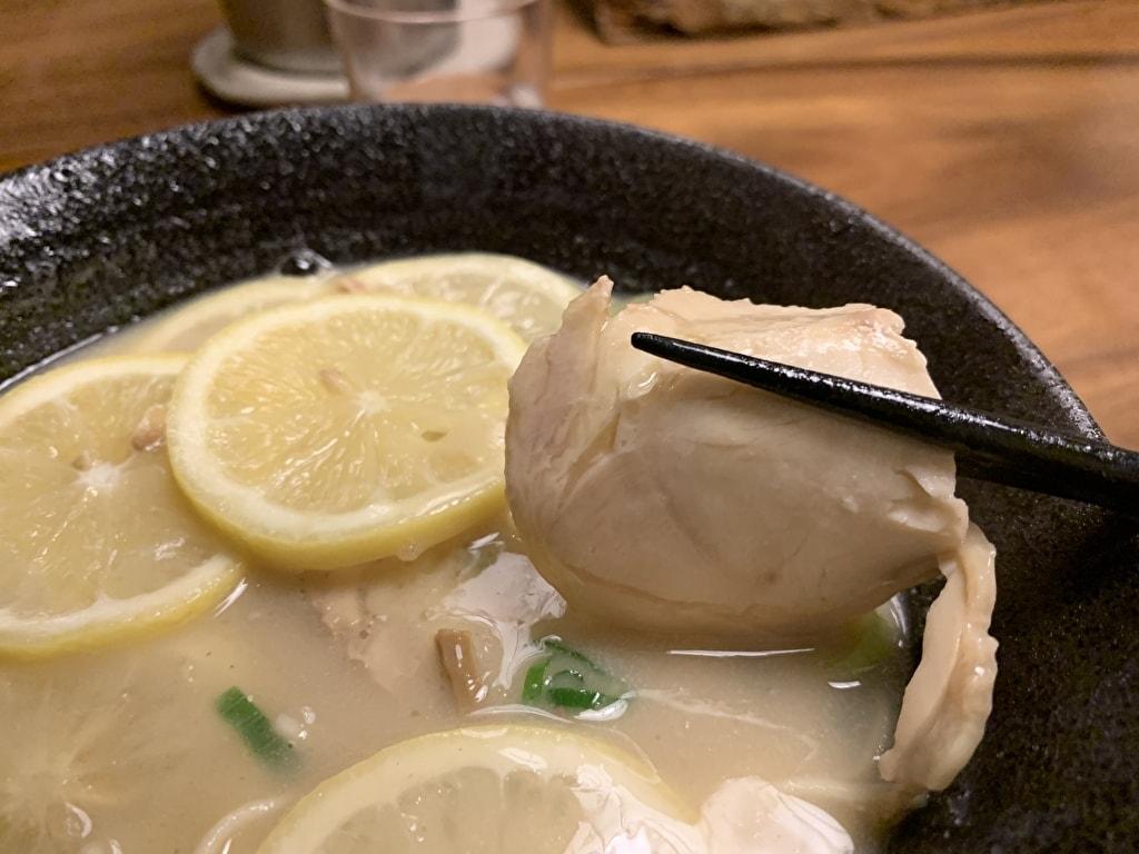 麺処むらじの檸檬ラーメンチャーシュー