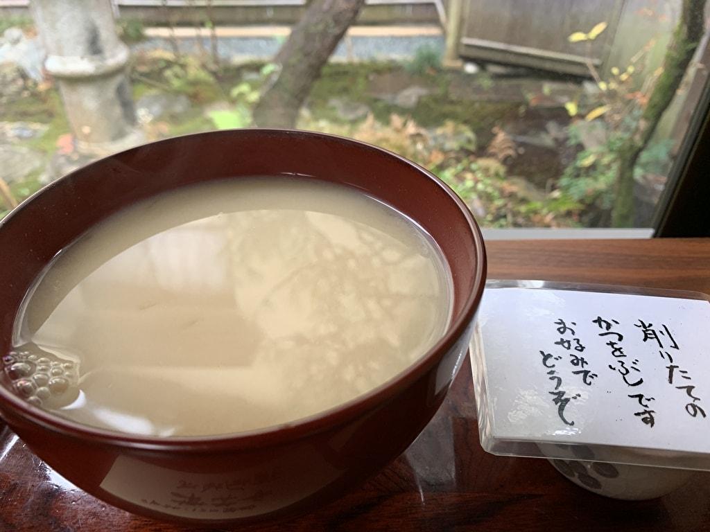 中村軒の白味噌雑煮