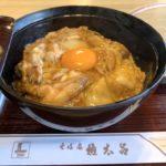Oyakodon dari toko Gontaro-Okazaki dari atas secara diagonal