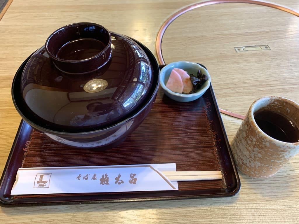権太呂 岡崎店の親子丼