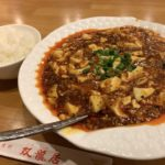 双龍居の麻婆豆腐