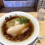 Spicy oyster soba