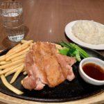 Carne de durazno y pollo a la parrilla de Musche Ito