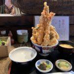 Cebolla y tazón de tempura sobresaliente de la tienda Hirayoshi Takasegawa