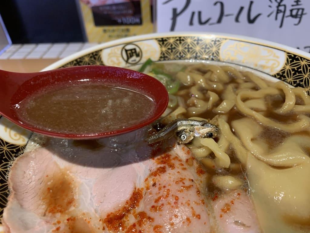 ラーメン凪のすごい煮干ラーメンスープ