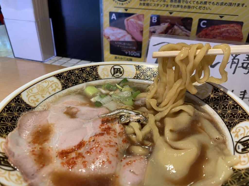 ラーメン凪のすごい煮干ラーメン実食