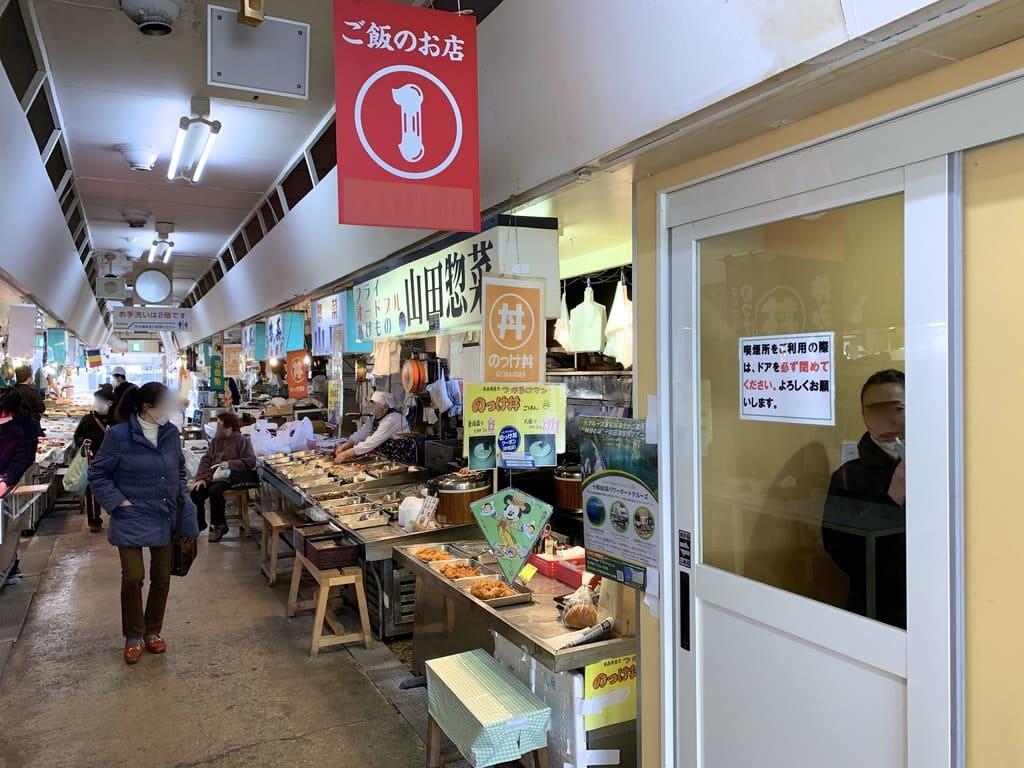 青森魚菜センター山田惣菜
