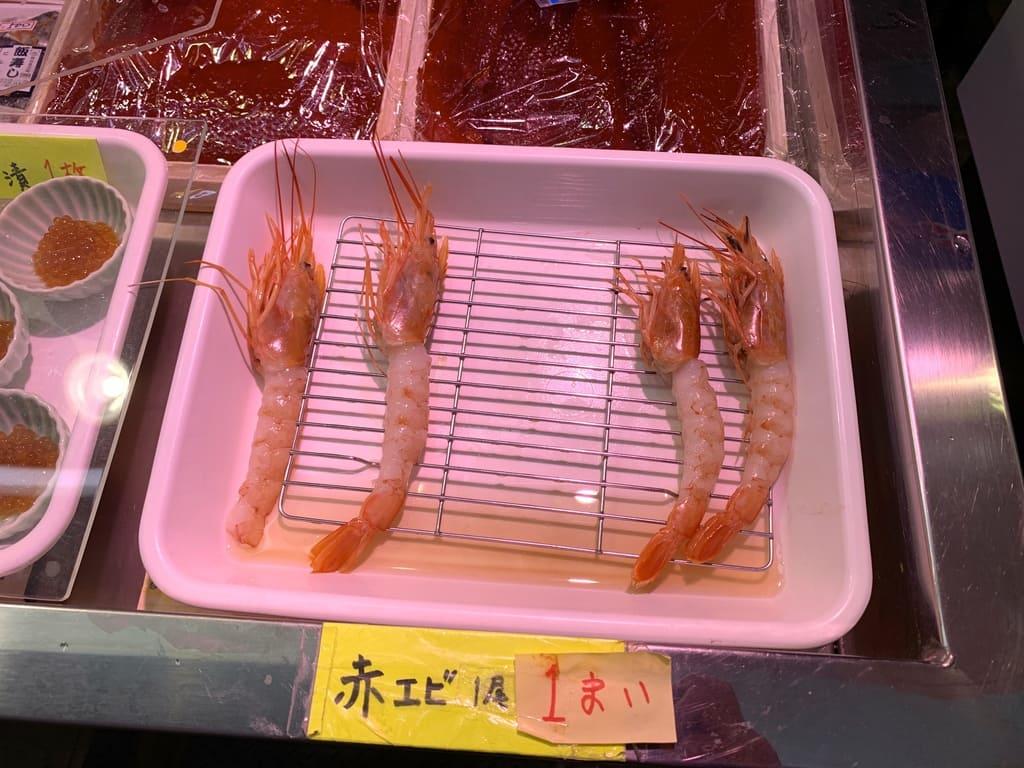 青森魚菜センター赤エビ
