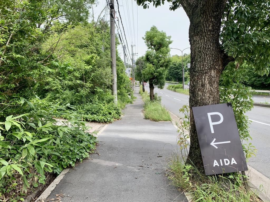 AIDA入り口