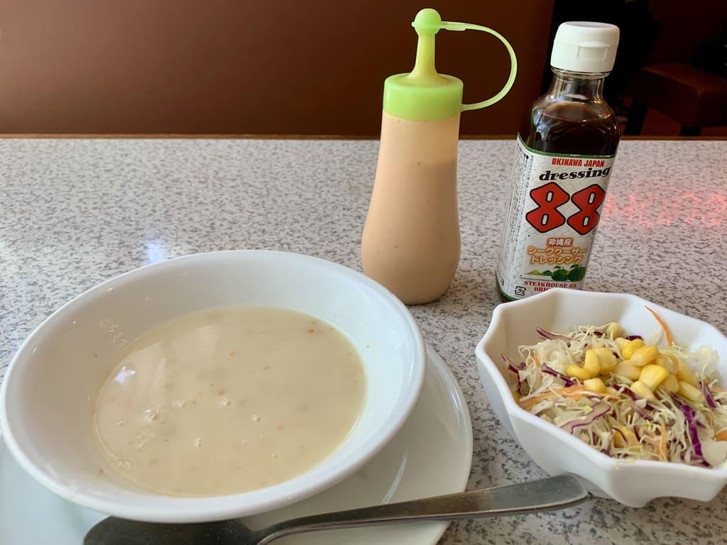 ステーキハウス88辻本店スープとサラダ